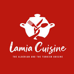 Lamia cuisine - مطبخ لامية
