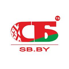 СБ ТВ