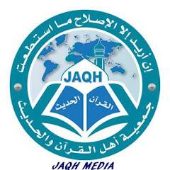 JAQH MEDIA