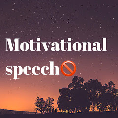 Motivational Speech
