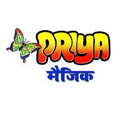 Priya मैजिक