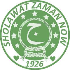 Sholawat Zaman Now