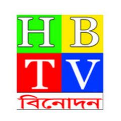 HB TV