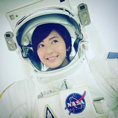 黒田有彩もウーチュー部 - Space Tutorial - 宇宙とリアル