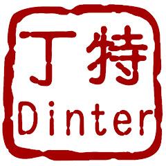 Dinter