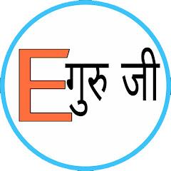 Electric Guruji
