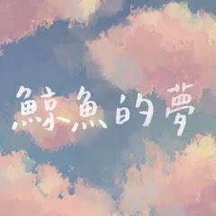 5g cloud