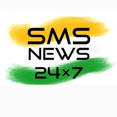 SMS NEWS