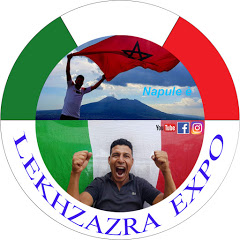 lekhzazra expo الخزازرة إكسبو