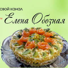 Елена Обозная
