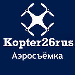 Kopter26rus