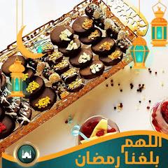 Recette Marocaine وصفات مغربية