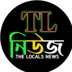 THE LOCALS NEWS