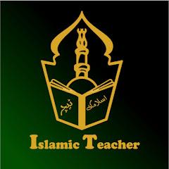 Islamic Teacher Official