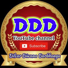DILWAR DIWANA DARBHANGA