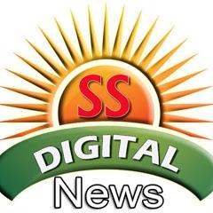 SS DIGITAL NEWS BHAINSA