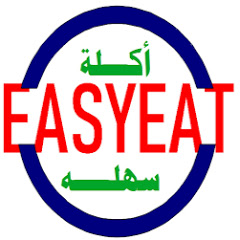 أكلة سهله-EasyEat