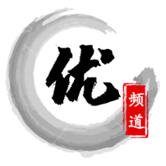 优频道YouChannel