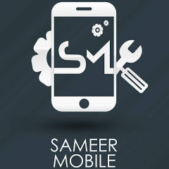 sameer mobile