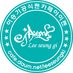 seunggiairen