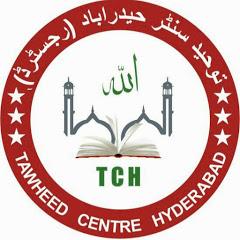 Tawheed Centre Hydrabad