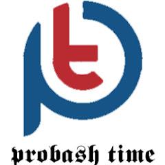 Probashi Voice