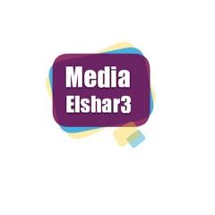 ميديا الشارع- Media elshar3