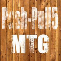 push-pull5
