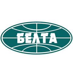 Информационное агентство БелТА