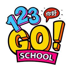 123 GO! SCHOOL Chinese