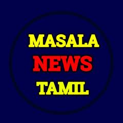 Masala News Tamil
