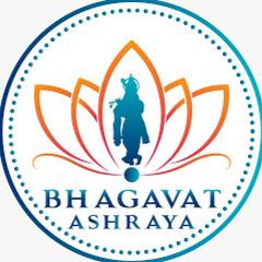 Bhagavat Ashraya