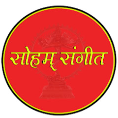 Soham Sangeet