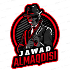 جواد المقدسي / jawad Al-Maqdisi