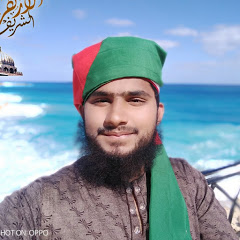 Symum AL Mahdi