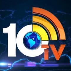 10TV News Telugu