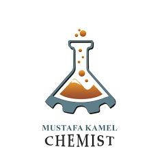 مدرس الكيمياء مصطفى كامل