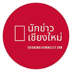 chiangmai journalist