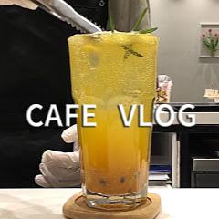 디코DCO CAFE VLOG