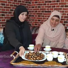 شهيوات ماجدة المراكشية Chhiwat Majda Marrakchia