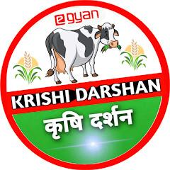 Egyan Krishi Darshan