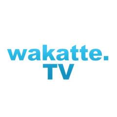 wakatte.tv