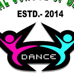 Royal School Of Dance Udalguri