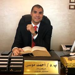 قانون بالعربى
