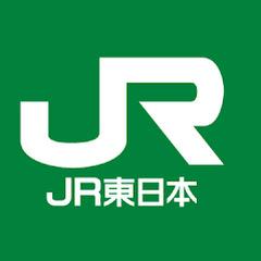 JR東日本公式チャンネル