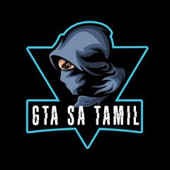 GTA SA Tamil