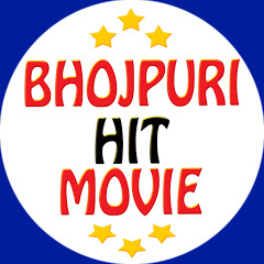 Bhojpuri Hit Movie