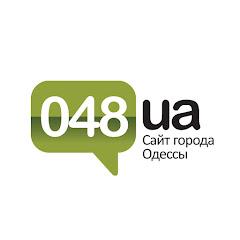 Новости Одессы