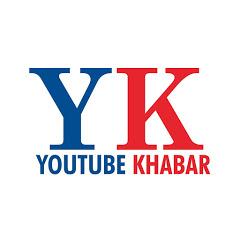 Youtube Khabar