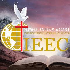 International Ethiopian Evangelical Church DC